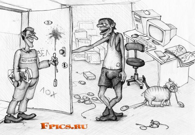 Этюд с мышами
