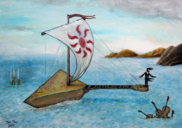 Балалай-корабль и фонтанирующие тромбоны