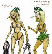 Буратиновые самки