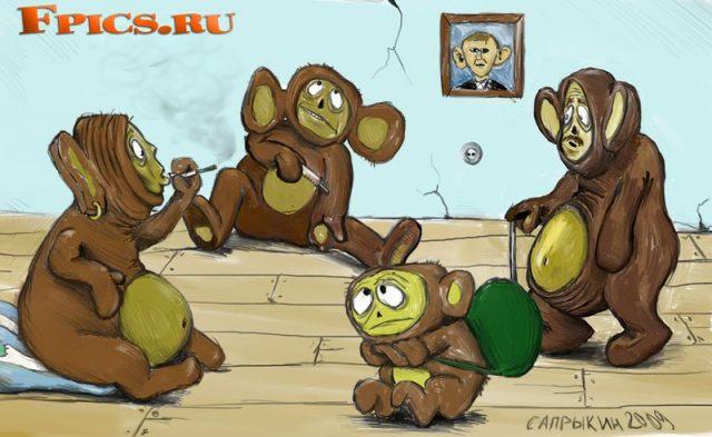 Неблагополучное семейство чебурашек
