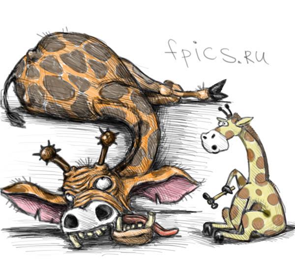 Добро всегда побеждает Зло: Жирафы