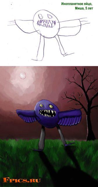 Инопланетное яйцо