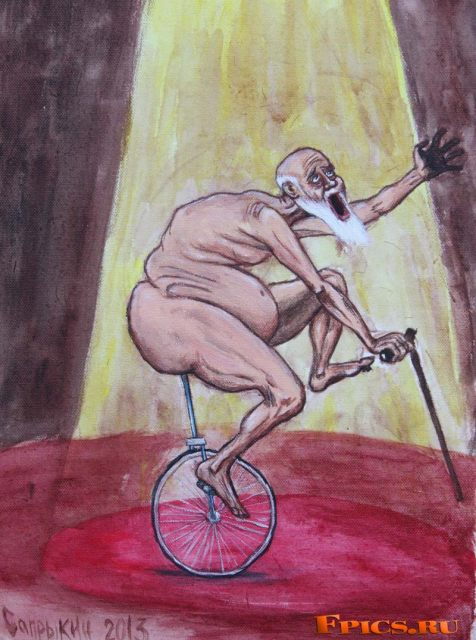 Лев Толстой любил цирк